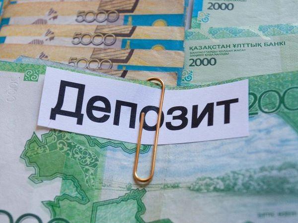 Банковские депозиты в Казахстане