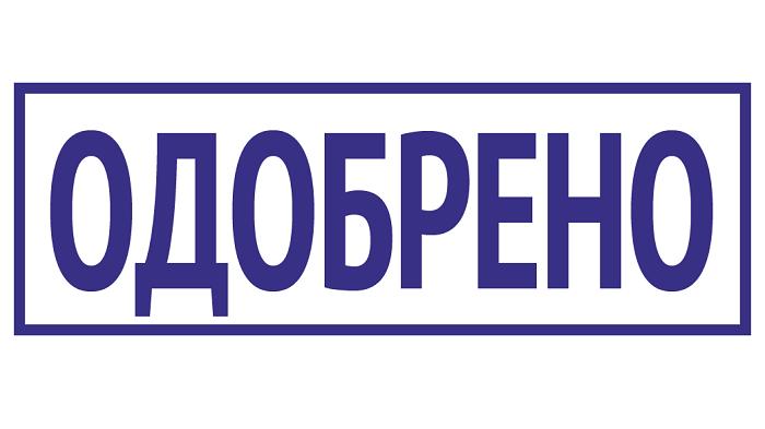 Микрозаймы без отказов и проверок в Усть-Каменогорске