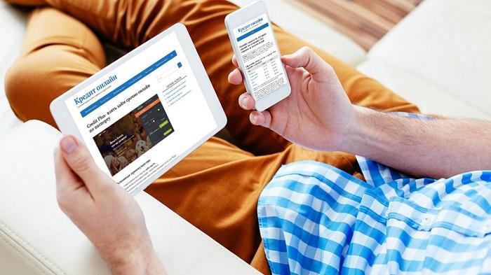 Микрозаймы онлайн в Уральске
